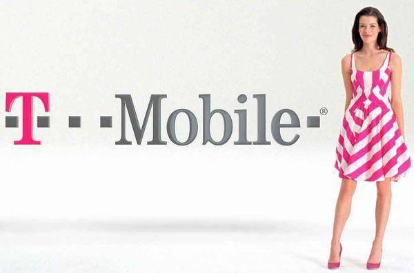 Соглашение с T-mobile