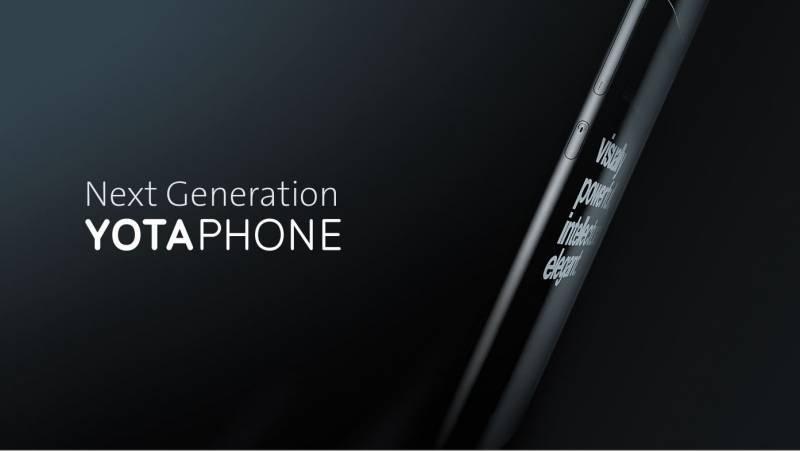 YotaPhone худший