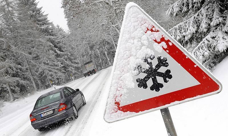 зима для авто