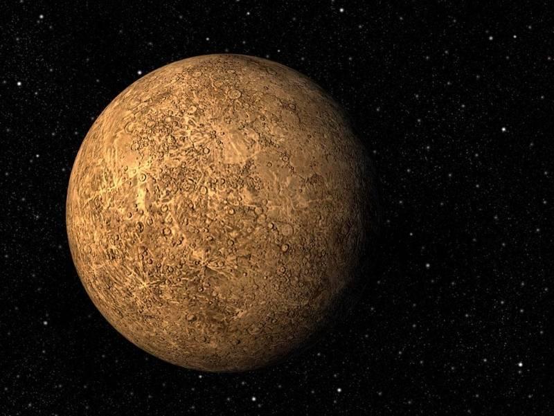 Меркурий - самая маленькая планета