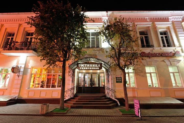 Гостиница Губернская Могилев