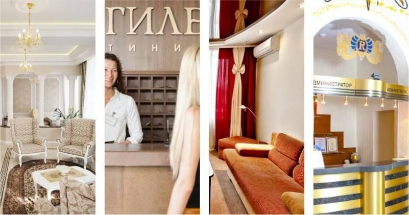 Гостиницы и отели Могилева
