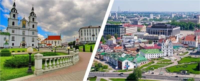 Верхний город в Минске