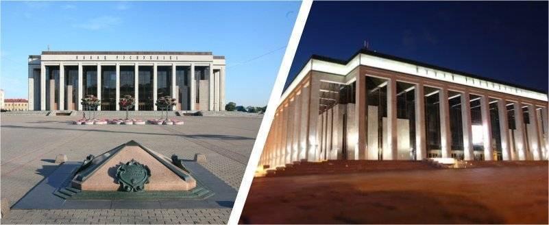 Дворец Республики в Минске
