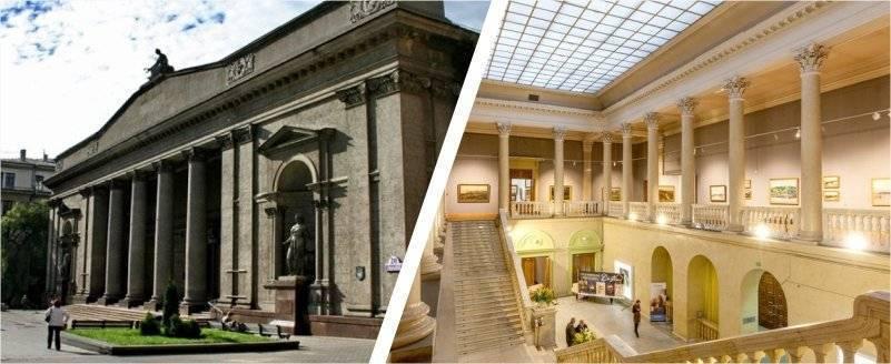 Национальный художественный музей