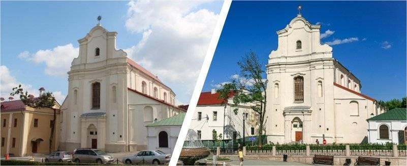 Монастырь бернардинцев в Минске
