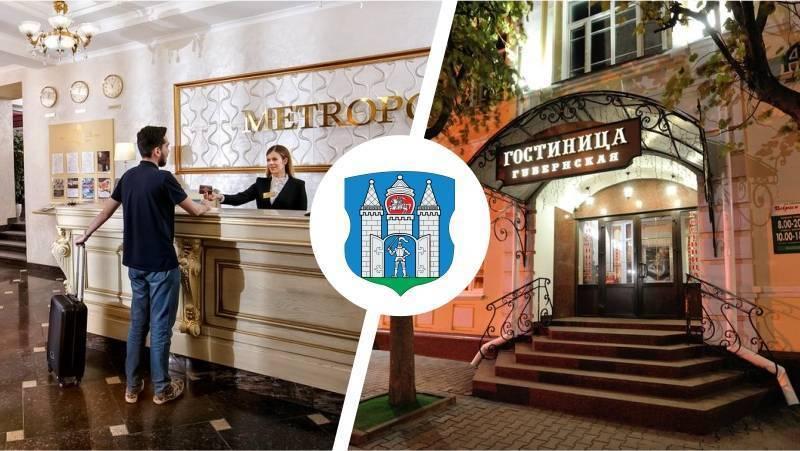 Гостиницы и отели в Могилеве