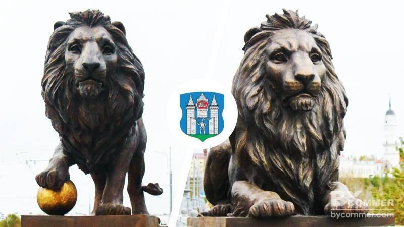 Фото могилевских львов