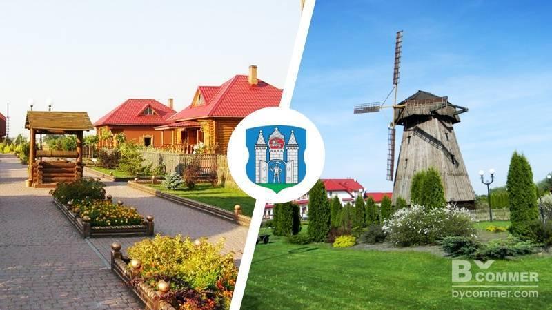 Белорусская деревня и город мастеров в Могилеве