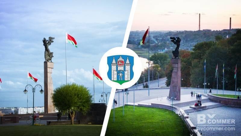 Площадь славы (Советская площадь) в Могилеве