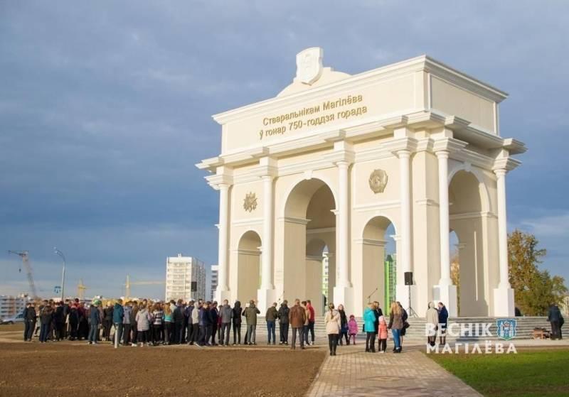 Новая арка в Могилеве