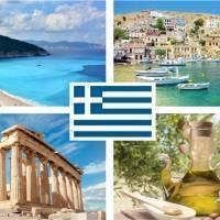 Греция для туристов
