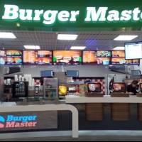 Бургер Мастер в Минске