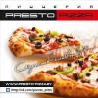 Кафе-пиццерия «Presto pizza»