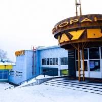 Боулинг-клуб-ресторан «На дубровке»