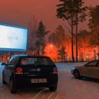 Кинотеатр в Гомеле - 1