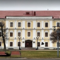 «Могилёвский областной краеведческий музей»