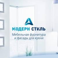 Компания «Модерн-Стиль А» - качественные кухонные фасады