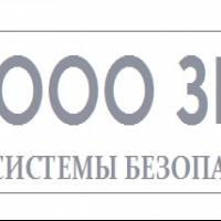 ООО ЗЕВС
