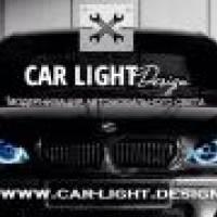 Сервис автосвета и ремонта автомобильной оптики