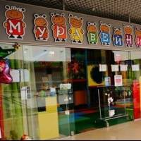 Детская игровая зона «Муравейник»