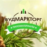 ООО «ВудМаркТорг»: пиломатериалы и изделия из дерева