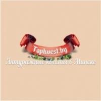 «Topkvest» - Антуражные квесты в Минске