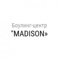 Развлекательный боулинг-центр «Madison» в Минскe