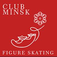 Ледовый каток в Минскe