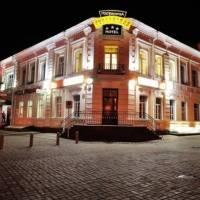 Гостиница «Губернская» в Могилевe