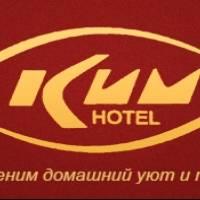 Гостиница «КИМ»