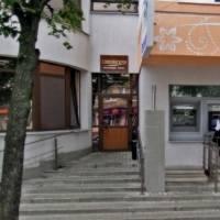 Гостиница «Славянская»