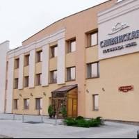 Гостиница «Славянская традиция» в Могилевe