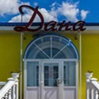 Ресторан «Дана» в Могилевe