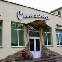 Ресторан «Салхино»