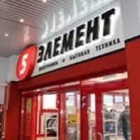 """Магазин """"5 элемент"""" в Торговом Центре """"Арго"""" в Могилевe"""