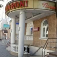 Кафе «Pizzaroni (Пиццарони)»