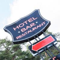 Ресторан-гостиница «Грин-Хилл»