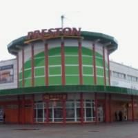 Торговый центр «Preston»